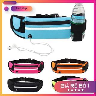 Túi đựng đồ đeo hông - TDHTTD-1 thumbnail