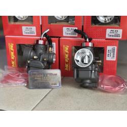 Bình xăng OKO ga tròn 24mm dành cho xe zin, xe 50cc làm nhẹ, bao ngọt , granty nhuyễn ít hao xăng. DOCHOIXEMY