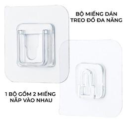 [10 bộ] Bộ giá đỡ treo tranh ảnh cục wifi ổ điện và các đồ dùng khác, dán tường cực kì dễ sử dụng và tiện lợi ,bộ DoubleLock