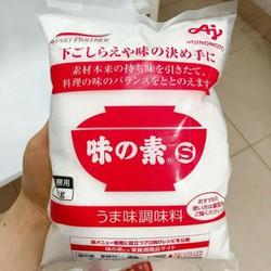 Hạt nêm Ajinomoto Nhật Bản 1kg