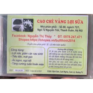 20 Lá Cao Chè Vằng Lợi Sữa - 567 thumbnail