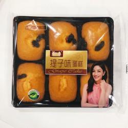 [Nhập SD2N69    còn 39k][Freeship]Hộp 06 cái (168gr) Bánh Bông Lan Nho Grape / Cheese Cake Hồng Kông - (Date: 03 tháng)