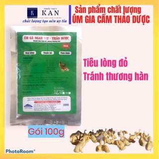 Úm gia cầm giúp tiêu lòng đỏ, tăng sức đế kháng giúp vật nuôi khoẻ mạnh phát triển tốt giai đoạn úm - umgiacam001 thumbnail