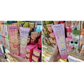 kem nở ngực BeautyBreast thái lan - gga7 thumbnail