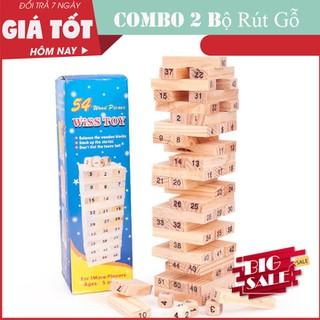 Combo 2 bộ đồ chơi rút gỗ - đồ chơi rút gỗ - đồ chơi rút gỗ thumbnail
