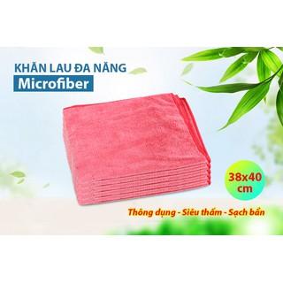 Khăn Lau Ô Tô Microfiber VIAIR (30 40cm) - khanviair thumbnail