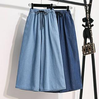 Quần jean ống suông big size (Hàng Order) quần jean cho người mập - QJ001 thumbnail