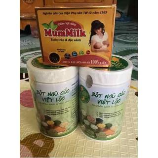 Lợi sữa ( 1 ngũ cốc + 1 hộp cốm Mumilk vàng) - Lợi sữa thumbnail