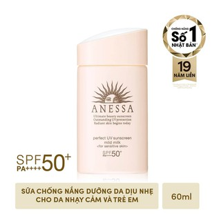 Sữa Chống Nắng Dưỡng Da Dịu Nhẹ Cho Da Nhạy Cảm Và Trẻ Em Anessa Perfect UV Sunscreen Mild Milk SPF 50+ PA++++ 60ml - SUACHONGNANGDUONGDADIUNHE thumbnail
