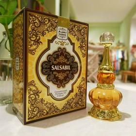 tinh dầu dubai nội địa Salsabil - salsabil