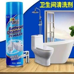 Chai xịt vệ sinh phòng tắm