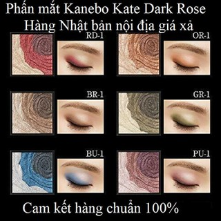 Phấn mắt Kate Tokyo Dark Rose Shadow 2,3g của Kanebo Nhật bản nội địa đủ 10 tông màu - 4973167322536 thumbnail