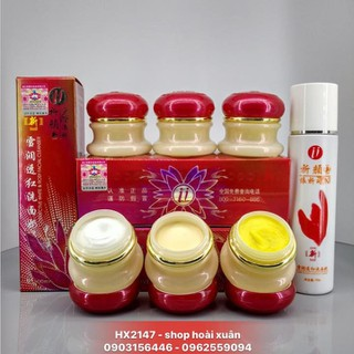 Bộ kem dưỡng da làm mờ nám và Tàn Nhang YIQI đỏ TAIWAN - kem yiqi - HX2147 - HX2147 thumbnail