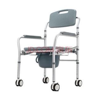 ghế người già vệ sinh cao cấp - H967l thumbnail