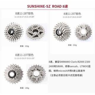 Líp thả xe đạp SUNSHINE 11 11-25T [ĐƯỢC KIỂM HÀNG] 35248319 - 35248319 thumbnail