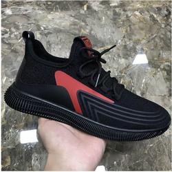 Giày Thể Thao Nam Giá Rẻ KSHI41