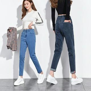 Quần jean nữ big size (Hàng Order) quần jean cho người mập - QD002 thumbnail