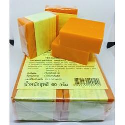 Xà Phòng Nghệ Cam Thái Lan ( 1 lốc 12 cục)