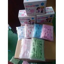 Khẩu trang y tế trẻ em Bảo Châu, hộp 50 chiếc, đầy đủ giấy kiểm định chất lượng.