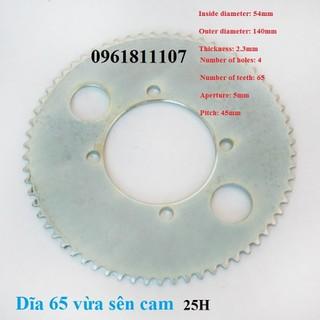 Nhông dĩa xe điện 65 răng sên 25H - dĩa xe điện thumbnail