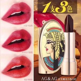 Son dưỡng môi có màu - Son dưỡng môi có màu - AC128 thumbnail