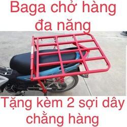Giá chở hàng đa năng- Baga chở hàng- Cáng, ghế chở hàng dành cho các loại xe máy (54cmx65cm) Tặng kèm 2 dây chằng hàng