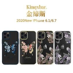 Ốp lưng đính đá Kingxbar cho IPhone 12(6.1)/Iphone 12(6.7)