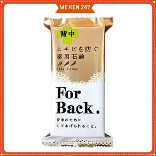 Xà phòng trị mụn lưng,kiềm dầu nhờn For Back Nhật Bản - Xà phòng trị mụn Nhật Bản thumbnail
