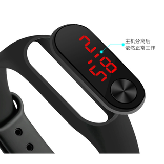 Đồng hồ đeo tay điển tử band M2 - 1374_35438894 thumbnail