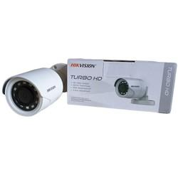 Bộ Camera giám sát HIKVISION 4 Mắt FULL HD 1080P - Tặng Ổ HDD 500GB - Đầy Đủ Phụ kiện tự lắp đặt [ĐƯỢC KIỂM HÀNG]
