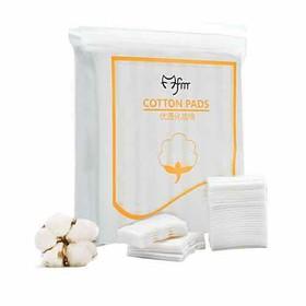 Bông tẩy trang 3 lớp cotton pands 222 miếng - MP01