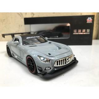 Mô hình xe ô tô MERCEDES AMG GT R 1 24 - XE 124 MERCEDES AMG GT R thumbnail