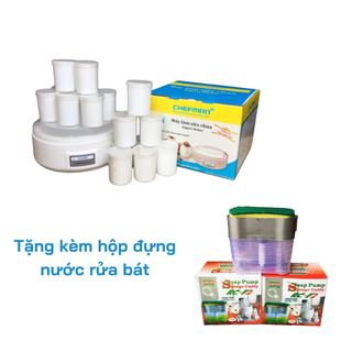 Máy làm sữa chua CM 301 tặng kèm hộp đựng nước rửa bát - Máy làm sữa chua CM 301 tặng hộp đựng NRB thumbnail