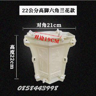khuôn đúc chậu lục giác ống 22 chất liệu nhựa ABS có lòng trong - ong22 thumbnail