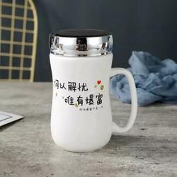 Cốc – Ly pha trà bằng sứ có nắp đậy tiện dụng