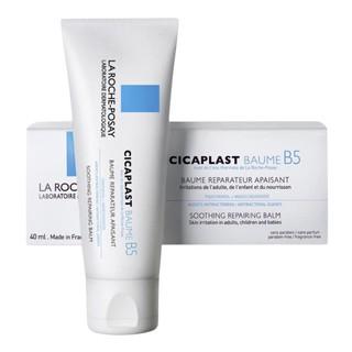 Kem dưỡng tái tạo da dành cho da mụn Laroche Posay Cicaplast Gel B5 40ml - Pháp - PVN1055 thumbnail