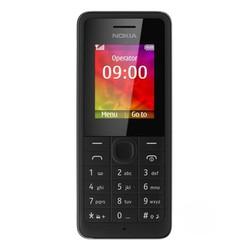 Điện Thoại Nokia 107 (2 Sim 2 Sóng) Cục Gạch Siêu Bền - Tặng Pin Sạc