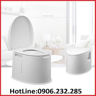 Ghế bô vệ sinh-Toilet cho người bệnh - Bô vệ sinh thumbnail