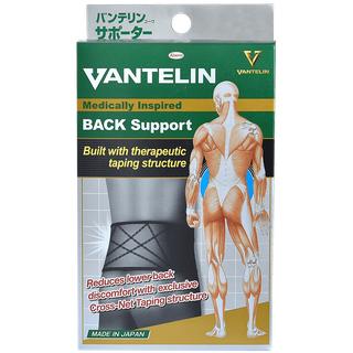 Đai Bảo Vệ Cột Sống Lưng VANTELIN - ĐCSL thumbnail