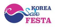 Cửa hàng Hàn Quốc KOTRA