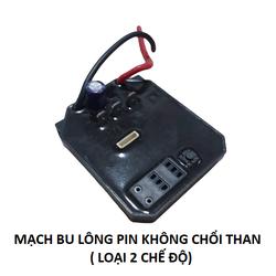 Mạch bu lông pin- mạch điều khiển động cơ máy khoan, máy siết bulong pin không chổi than