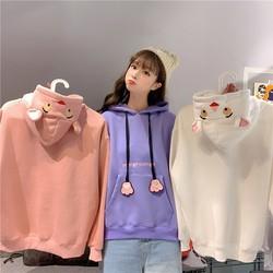 [ Được kiểm hàng ] Áo hoodie Mặt Mèo Dễ Thương