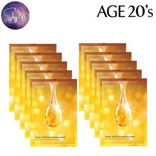 Combo 10 Mặt Nạ Dưỡng Trắng Cấp Ẩm Thần Tốc Chiết Xuất Mật Ong Age20 s Honey SOS Day Luminous Mask 30g x 10 - 10Mask.Age20.Honey thumbnail