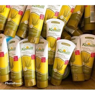Kem Dưỡng Da Tay Kamill Hand & Nagel Creme 100ml - NK Đức - PVN1081 thumbnail