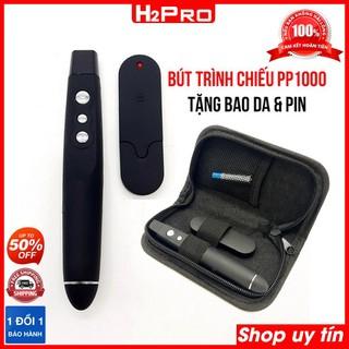 Bút trình chiếu laser PP1000 H2PRO, bút chỉ slide cho giáo viên (tặng bao da và pin) - H2WW709 thumbnail