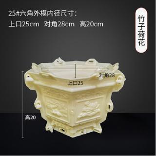 khuôn đúc chậu lục giác 25 mẫu hoa văn sen ghép trúc có lòng trong chất liệu ABS - lg25sen thumbnail