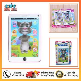 Đồ Chơi Mèo Tom - Đồ Chơi Mèo Tom - biết nói, hát, kể chuyện PN029 - 5043853149 thumbnail
