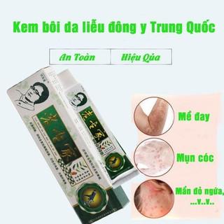 Kem Trj Á Sừng g Y Nứt Lẻ Chân Tay - KTAS thumbnail