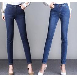 Quan jean nữ trơn Vải Co Giãn  lưng cao hàng công ty cao cấp 4 màu size 25-35