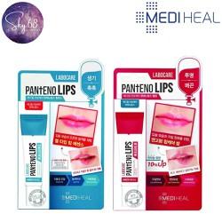 Son Dưỡng chuyên dùng cho môi khô nứt nẻ, thâm, bợt màu, nhợt nhạt Mediheal Labocare Panteno Lips 10ml